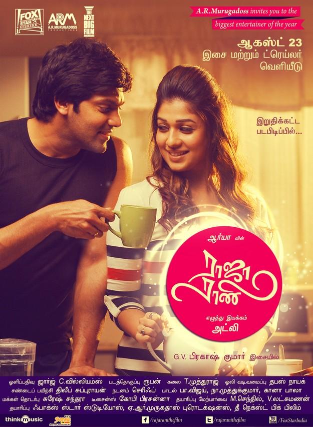 Raja Rani (2013) :Review by Sivakumar   NEWS'yep